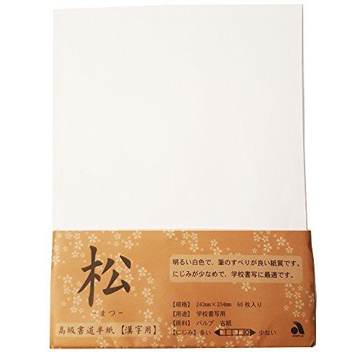 Papel de arroz 54/48×33